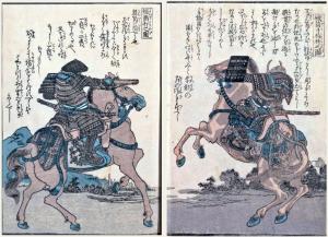 samurai_except-jpg